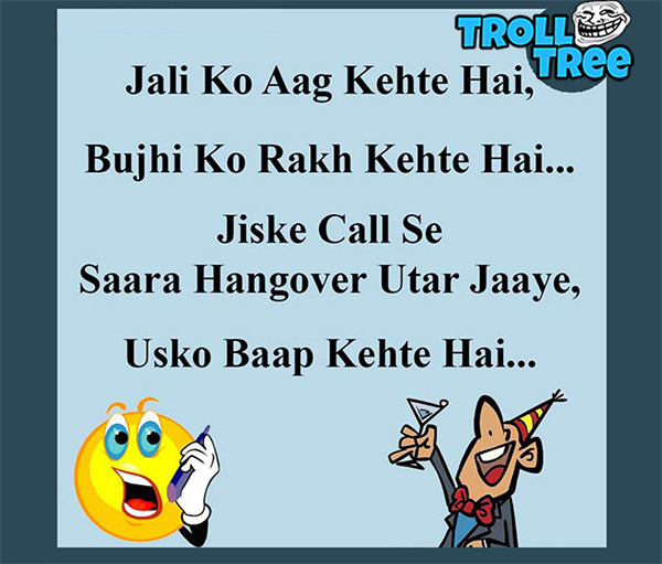 Jali Ko Aag Kehte Hai – Funny Trolls & Pictures at  TrollTree.Com