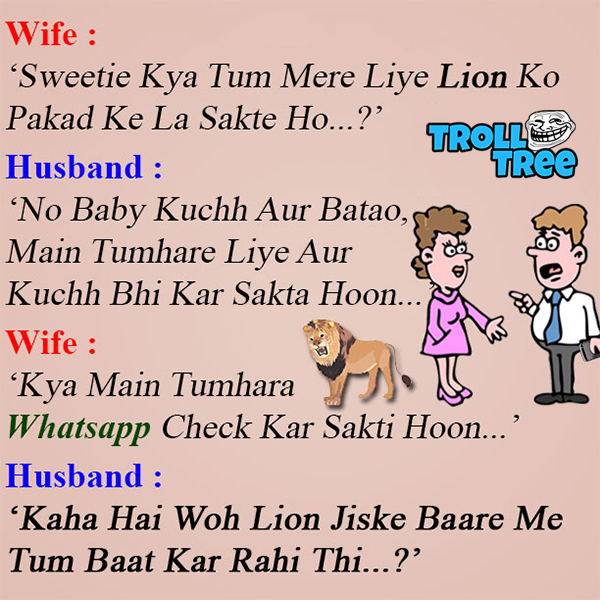 Latest Funny Troll On Husband & Wife