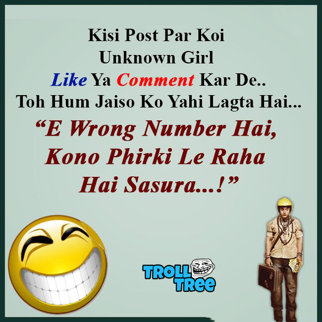 Pk Funny Jokes & Pictures