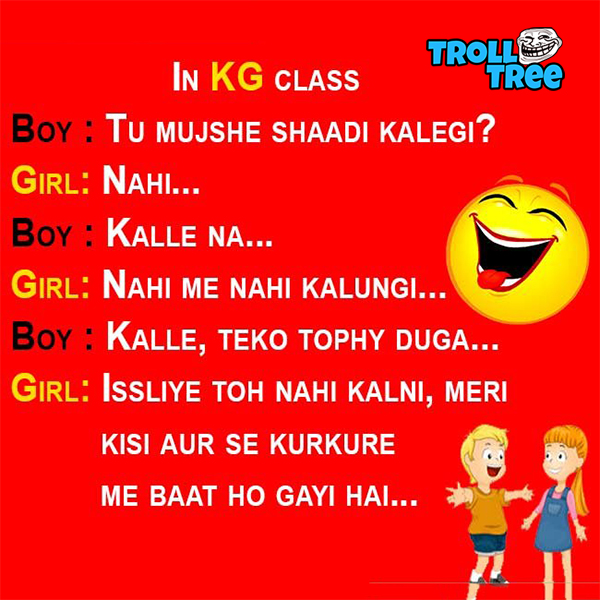 In KG Class – How a Boy Proposes a Girl – Funny Jokes