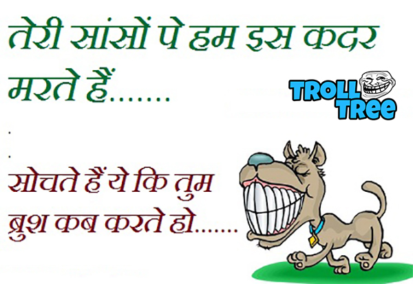 Funny Hindi Shayari Photo