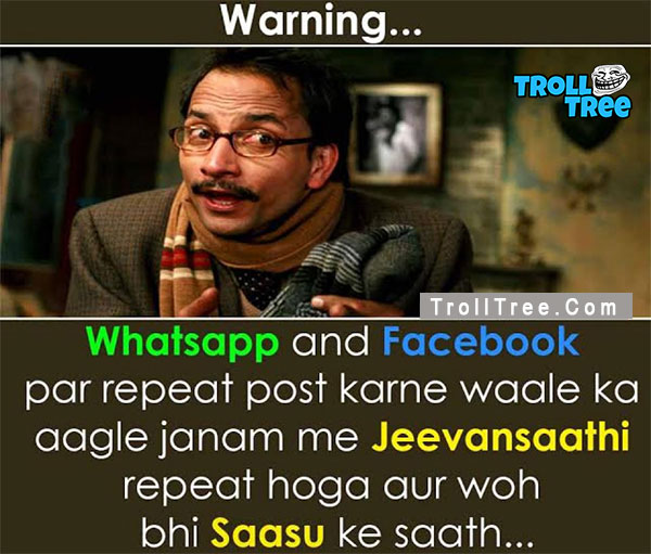 Funny Trolled On Facebook & Whatsapp at TrollTree.Com