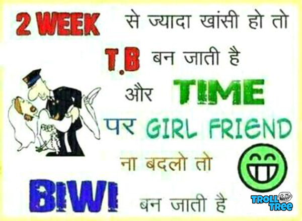 2 Week Se Jada Khansi Ho To – Funny Trolls at TrollTree.Com