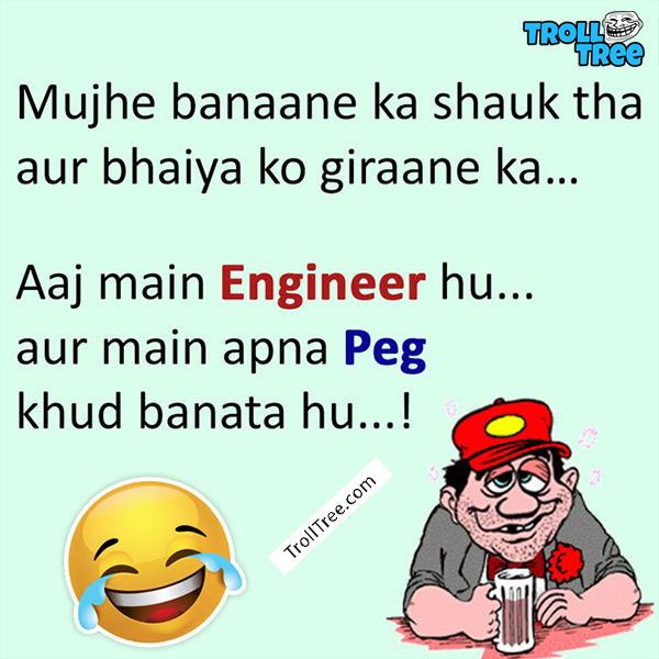 Engineer Funny Trolls at TrollTree.Com