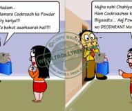 Madam Hamara Cockroach ka Powder Try Kariye