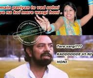 B N Sharma Troll To Miss Pooja