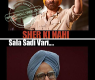 Difference Between An Old Sardar & Young Sardar
