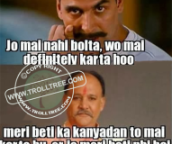 The Aloknath is Getting Famous