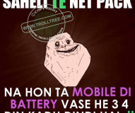 The Mobile Battery Have To Be Created For The Long Talk Time To Talk With Friends