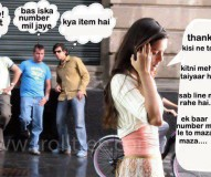 Funny Comments of Boys