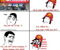 Funny Jokes on McDonald's