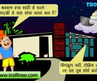 Suhagraat Shadi & Honeymoon Wedding Jokes