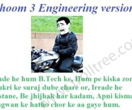 Dhoom 3 Engineering Version