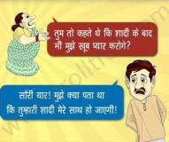 Husband Wife, Pati Patni, Marriage Jokes