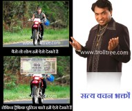 Funny Traffic Police Hindi Jokes