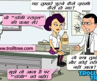 Funny Doctor Patient Hindi Joke