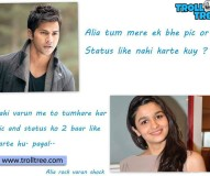 Ways of like the posts of Varun by Alia