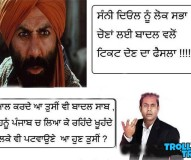 Funny Punjabi Jokes