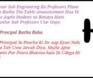 Ek Baar Sab Engineering Ke Professors Plane Main