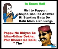 In Exam Hall