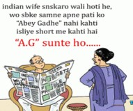 Indian Wife Snskaro Wali Hoti He