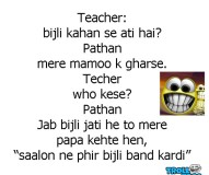Best Pathan Joke