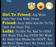 Girl To Friend