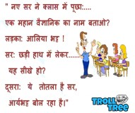 Funny Hindi Jokes In Classroom