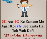 3G-4G-Times-Are-In – Funny Jokes & Gags