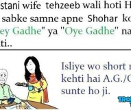 Pakistani Wife Tehzeeb Wali Hoti Hai – Hindi Jokes