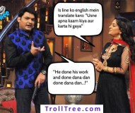 Kapil Sharma Jokes With Famous Bollywood Stars at TrollTree.Com