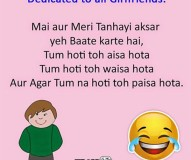 Dedicated to all Girl Friends – Very Funny Jokes at TrollTree.Com