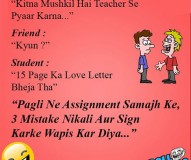 Hindi Funny Jokes & Pictures