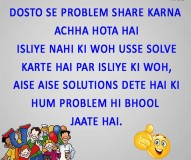 Hindi Funny Love Jokes at TrollTree.Com