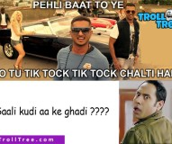 Honey Singh Trolled By Binnu Dhillon | Funny Punjabi Troll & Picture