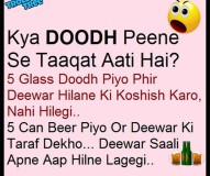 Funny Hindi Jokes at TrollTree.Com