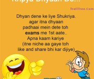 Kirpya Dhyaan Se – Funny Hindi Jokes & Pictures.