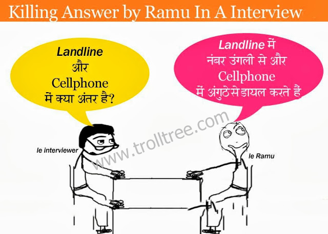 Killing Answer By Ramu In A Interview
