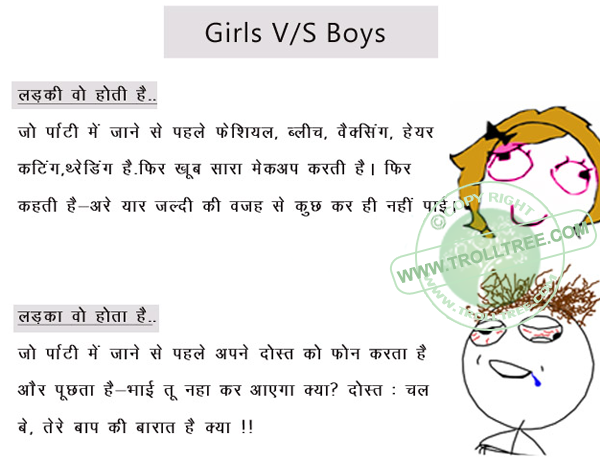 Girls V/S Boys