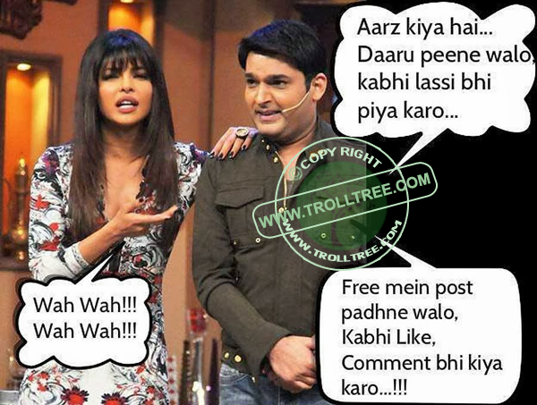 Kapil Sharma Troll on Face Book