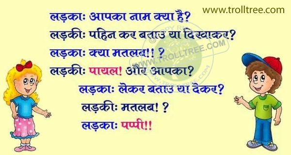 The Funny Chat Between Boy & Girl