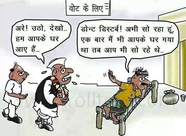 Funny Indian Politics Jokes