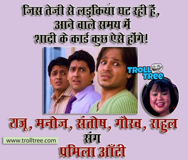 Funny Hindi Jokes on Girls