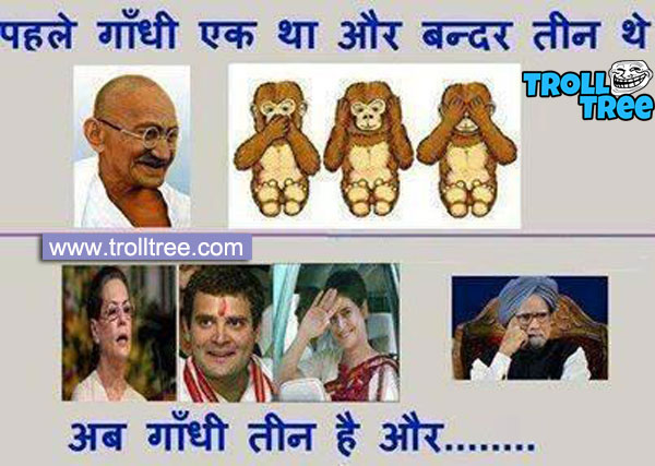 Priyanka, Sonia and Rahul are Gandhis and Manmohan is Monkey