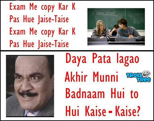 Exam Me copy Kar K