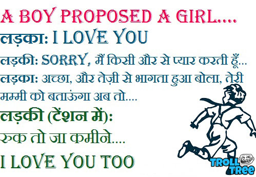 A Boy Proposed A Girl   Funny Hindi Trolls & Pictures