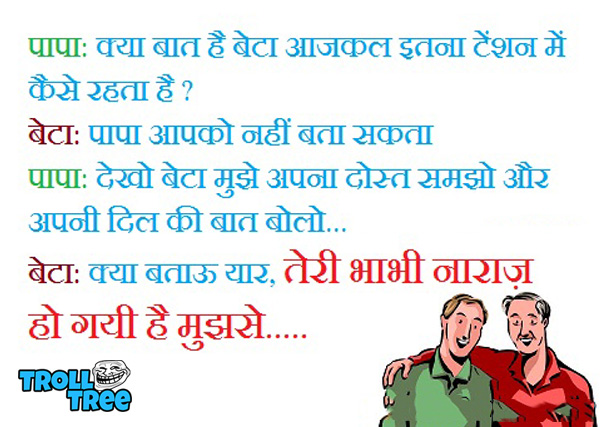 Best Hindi Troll By Famous Genius