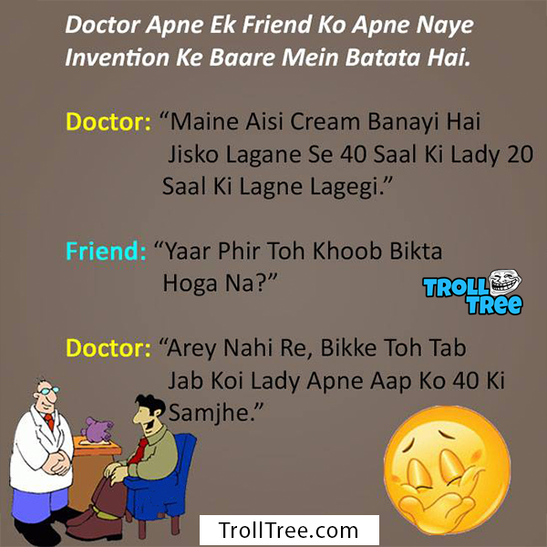 Doctor & Friend Funny Trolls at TrollTree.Com